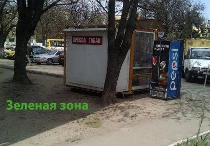 В Одессе продолжается незаконная установка МАФов в зеленой зоне