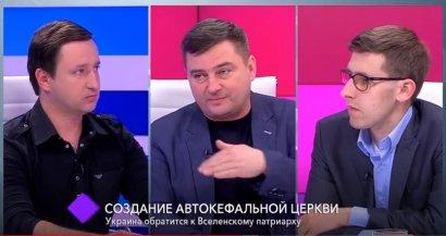 Создание автокефальной церкви. В студии – Игорь Шавров и Геннадий Чижов