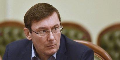 В Одессу едет генпрокурор