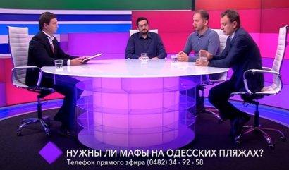 Борьба за одесское побережье. В студии — Алексей Еремица, Вадим Терещук и Сергей Дибров