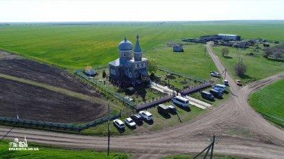 Митрополит Агафангел освятил храм в Татарбунарском районе
