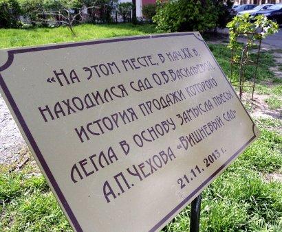 Бульвар Жванецкого замер в ожидании