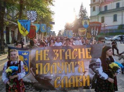 "75-летие дивизии СС ""Галичина"" торжественно отметили во Львове"