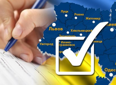 Западные социологи определили лидеров будущей избирательной кампании Украины