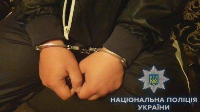 В Одессе задержан серийный грабитель, который так зарабатывал на «хлеб насущный»