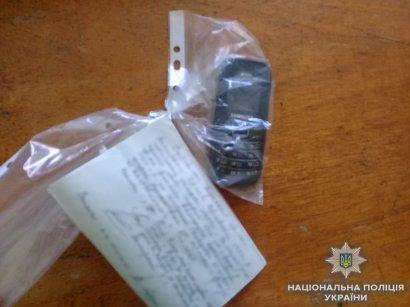 У одесских правоохранителей «урожайный день» на грабителей