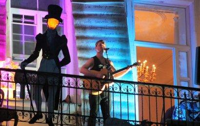 Балконный концерт