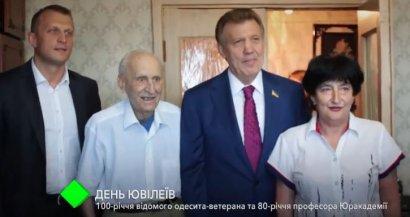 День юбилеев: 100-летие известного одессита-ветерана и 80-летие профессора Одесской Юракадемии