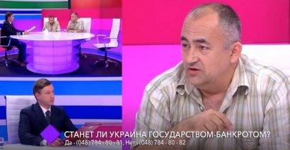 Станет ли Украина государством-банкротом? В студии – Эдуард Каражия и Сергей Звелиндовский