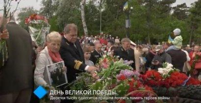 День Победы: на Аллее Славы одесситы возложили цветы