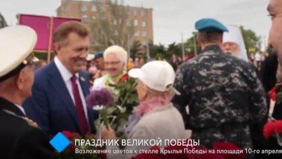 На площади 10-го апреля возложили цветы к стелле Крылья Победы