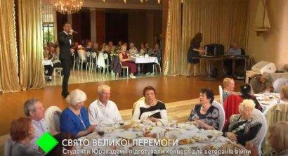 День Великой Победы: студенты Одесской Юракадемии подготовили концерт для ветеранов войны