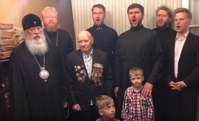 Митрополит Агафангел лично поздравил ветеранов Войны