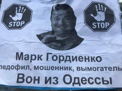 «Евромайдановец» обещает 10 тысяч грн. за поимку распространителя оскорбительных листовок