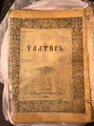 СБУ и прокуратура установили, что в Одесском литературном музее подделывали экспертизы культурных и исторических ценностей