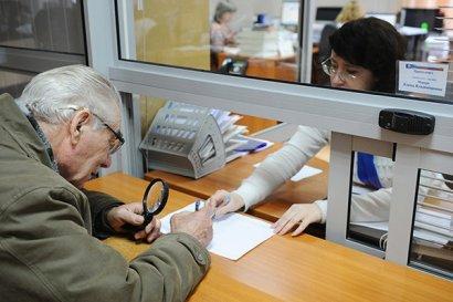 Министерство финансов назначило банки для выплаты пенсий и заработной платы