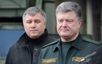 Политологи считают, что Арсен Аваков объявил открытую войну президенту