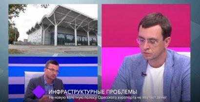 В гостях студии – министр инфраструктуры Украины Владимир Омелян