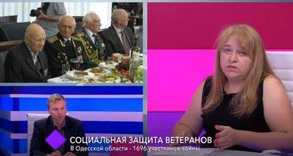 Социальная защита ветеранов. В студии — Лилия Коваленко