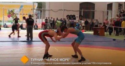 """Турнир """"Чёрное море"""": в международных соревнованиях приняли участие 136 спортсменов"""