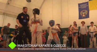 В Одессе стартовали открытые Всеукраинские соревнования по макотокай карате