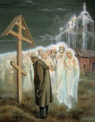 О церковной свече и поминовении воинов