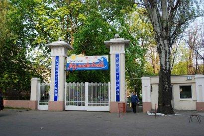 Конфликтом связанным с санаторием «Лермонтовский» займется комитет ВР