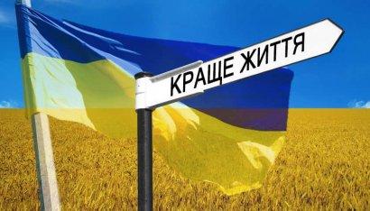 КМИС: Более 7% украинцев намереваются уехать из страны в ближайшие шесть месяцев