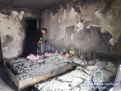 На базе отдыха под Одессой произошел взрыв