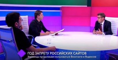 Ток-шоу «Кворум». Год запрету российских сайтов