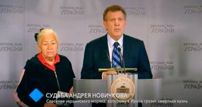 Судьба Андрея Новичкова: спасение украинского моряка, которому в Иране грозит смертная казнь