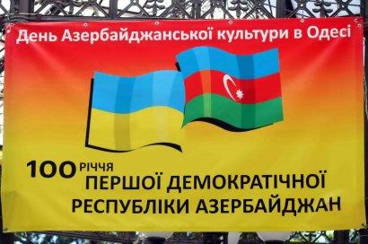 Азербайджан в Одессе