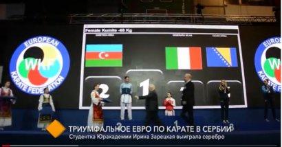 Студентка Одесской Юракадемии выиграла серебро на чемпионате Европы по карате
