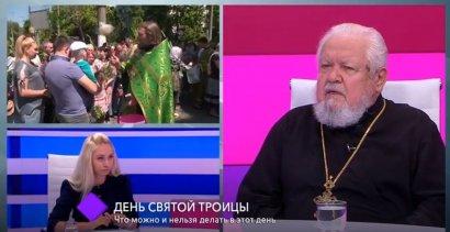 День Святой Троицы. В студии – настоятель Троицкого собора Виктор Петлюченко
