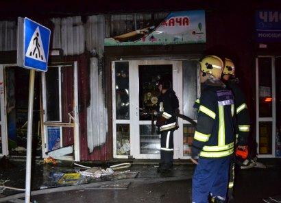 В Одесской области горел рынок