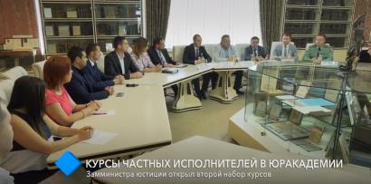 Курсы частных исполнителей в Одесской Юракадемии: замминистра юстиции открыл второй набор