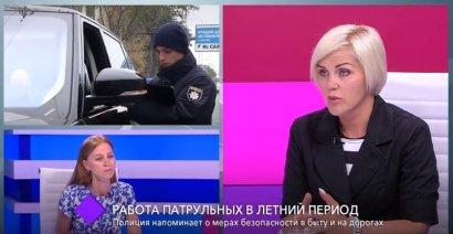 Работа одесских патрульных в летний период. В студии – Алла Марченко и Анна Лискова
