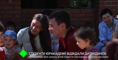 Студенты Одесской Юракадемии подготовили праздничную программу для воспитанников детского дома №1