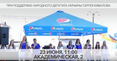 Первый отборочный этап фестиваля-конкурса «Песни у моря»
