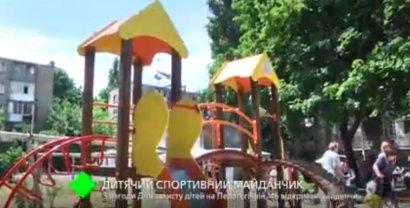 На Педагогической, 46 открылась современная детская спортивная площадка