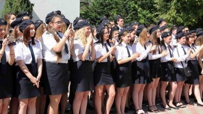 Праздник последнего звонка для выпускников Юридического колледжа