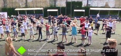 Масштабное празднование Дня защиты детей: радость детям дарили студенты Одесской Юракадемии и МГУ