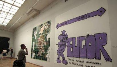 Стены Одесского художественного музея размалевали граффити. Ройтбурд утверждает, что это не вандализм, а выставка