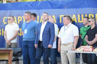 В Одессе прошла Спартакиада работников фискальной службы Украины