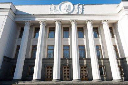 """Верховная Рада Украины приняла Закон """"О дипломатической службе"""""""