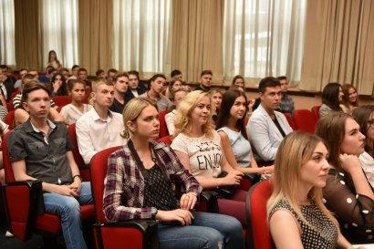 Инновационные курсы изучения иностранных языков в Одесской Юракадемии