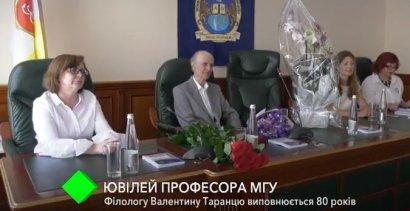 Юбилей профессора МГУ: филологу Валентину Таранцу исполнилось 80 лет