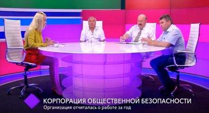 Корпорация общественной безопасности. В студии — Илья Тищенко, Александр Ищенко и Борис Белый