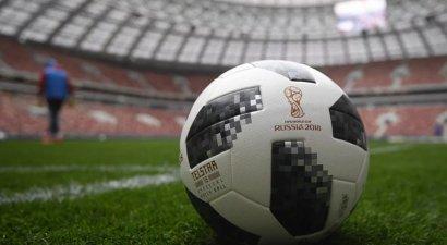 Около 6 тыс. украинцев приобрели билеты на матчи Чемпионата мира по футболу 2018 года в России
