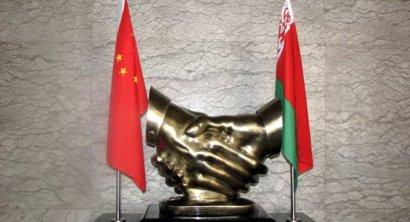 Подписано белорусско-китайское межправительственное соглашение о взаимном безвизовом режиме